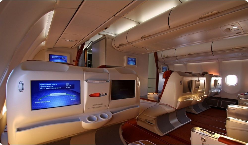 Aeroflot travel classes