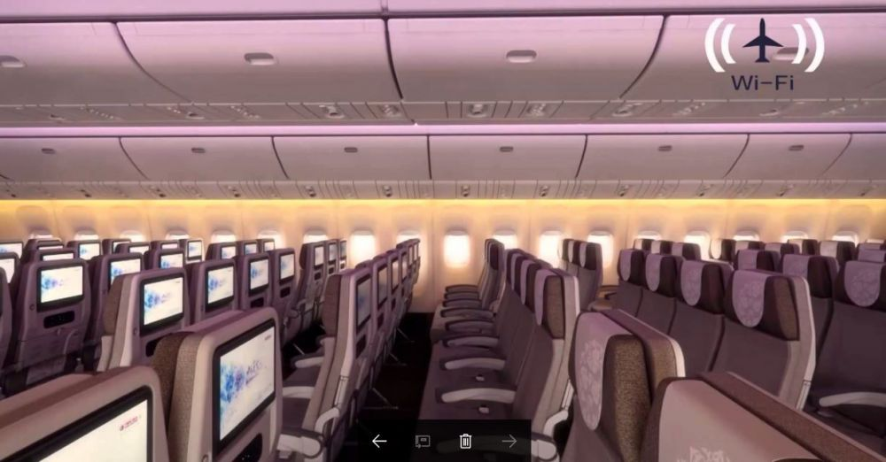 China Eastern Airlines travel classes
