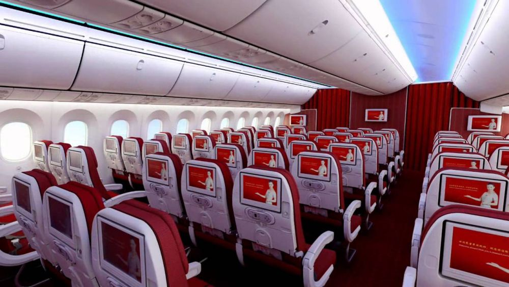 Hainan Airlines classes