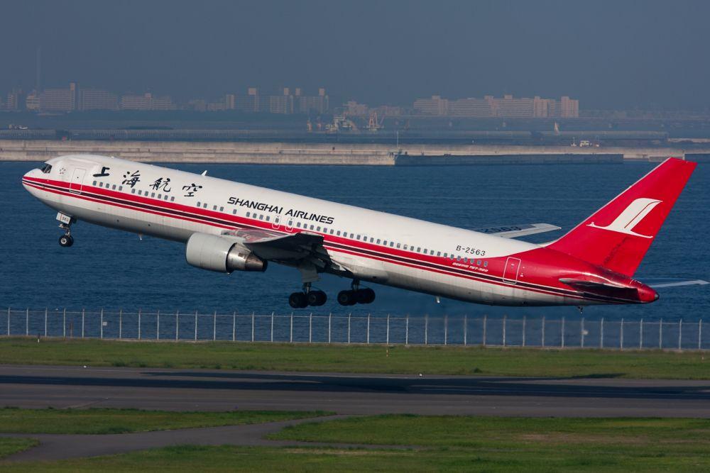 Shanghai Airlines (CSH)