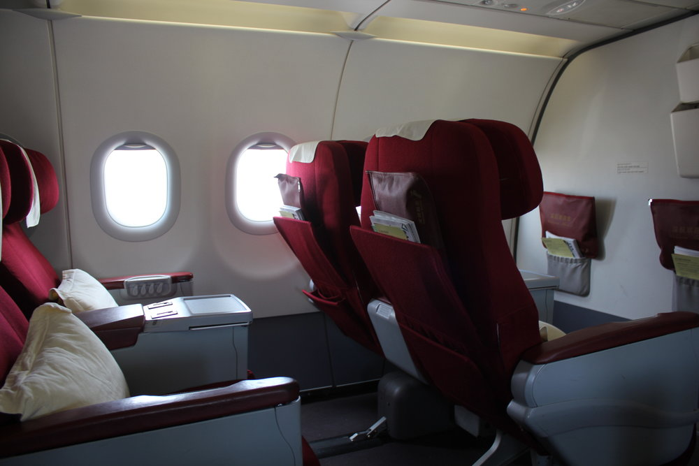 Shenzhen Airlines travel classes