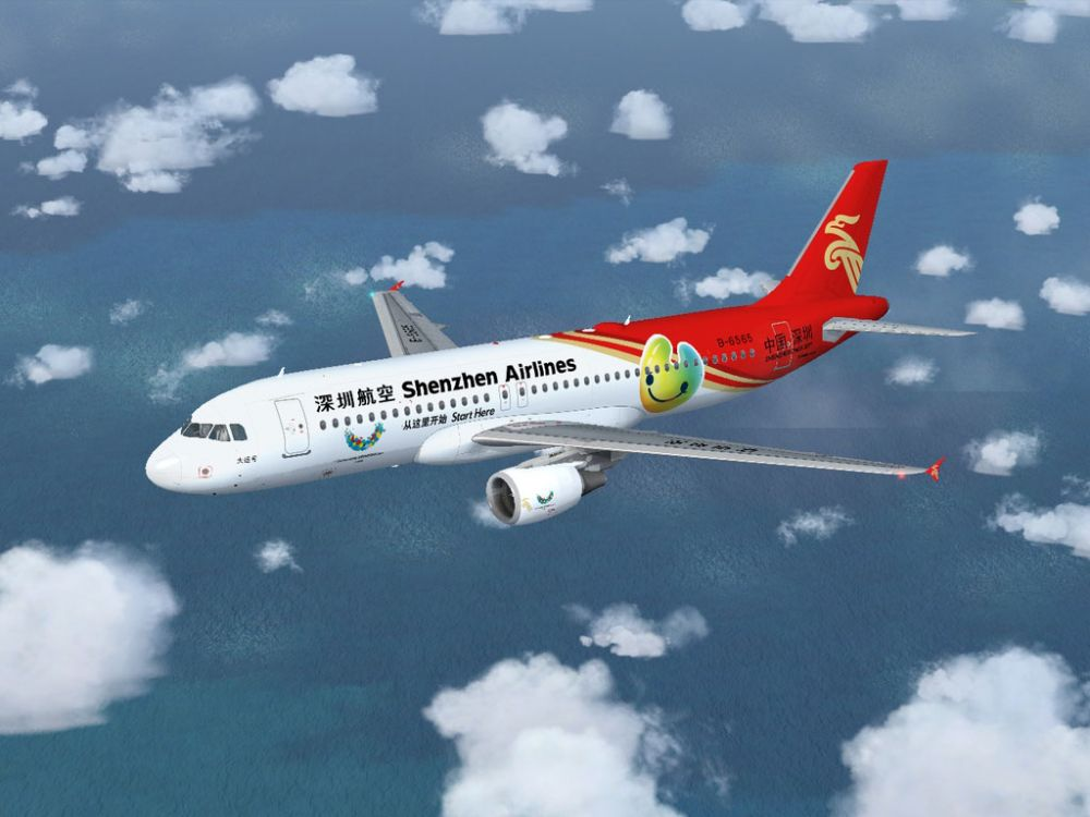 Shenzhen Airlines Airline Review Travel And Aircraft