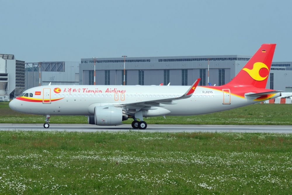 Tianjin Airlines (GCR)