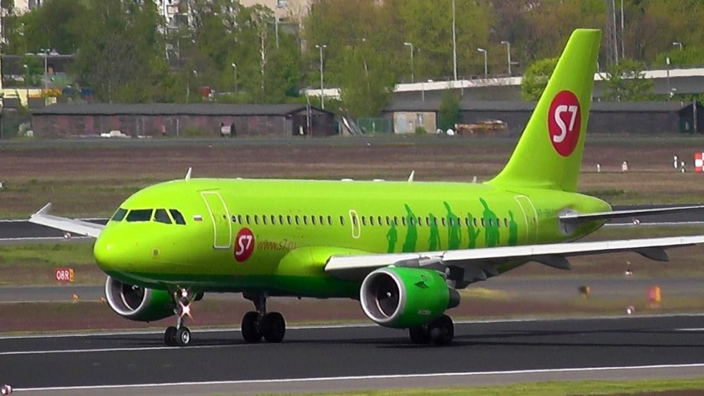 S7 Airlines (SBI)