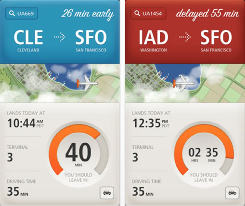JustLanded-the right iPhone and iPad application for airport pick-up duties